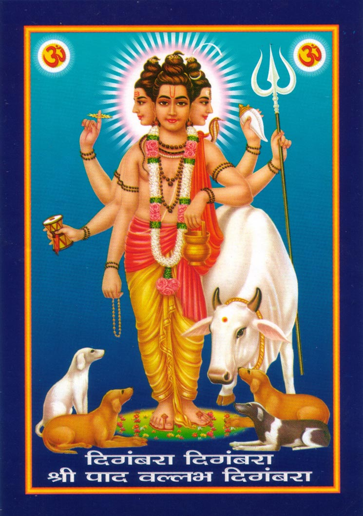 Latest Lord Dattatreya Wallpapers Trinity Wallpapers
