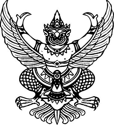 Image result for ครุฑ